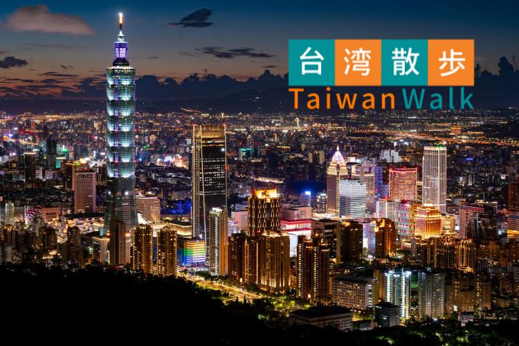 台湾散歩 台湾現地オプショナルツアー、台湾人気アクティビティ、台湾レストラン、台湾物産、台湾行き格安航空券情報|旅TIME