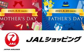 JAPショッピング
