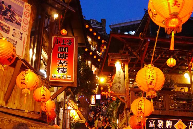 おすすめ関連情報 台北・九份観光人気アクティビティ 台湾旅行 旅TIME