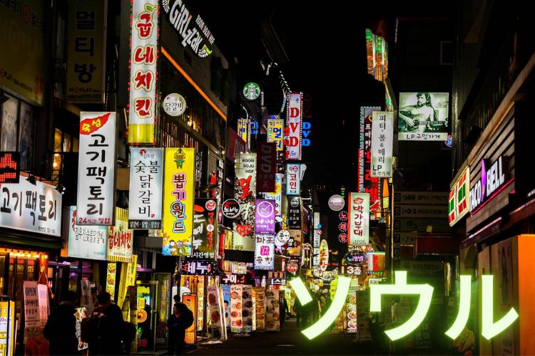 おすすめ関連情報 ソウル行き往復航空券&ホテル セット購入割引 お得|旅TIME