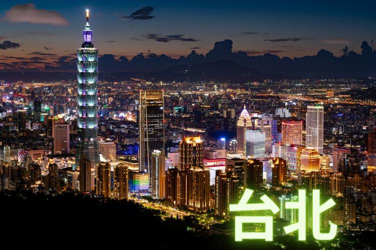 おすすめ関連情報 台北行き往復航空券&ホテル セット購入割引 お得|旅TIME