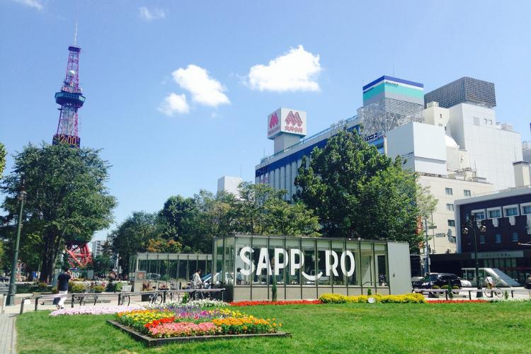 おすすめ関連情報 国内HOTEL最安値 札幌 ホテル予約 旅TIME