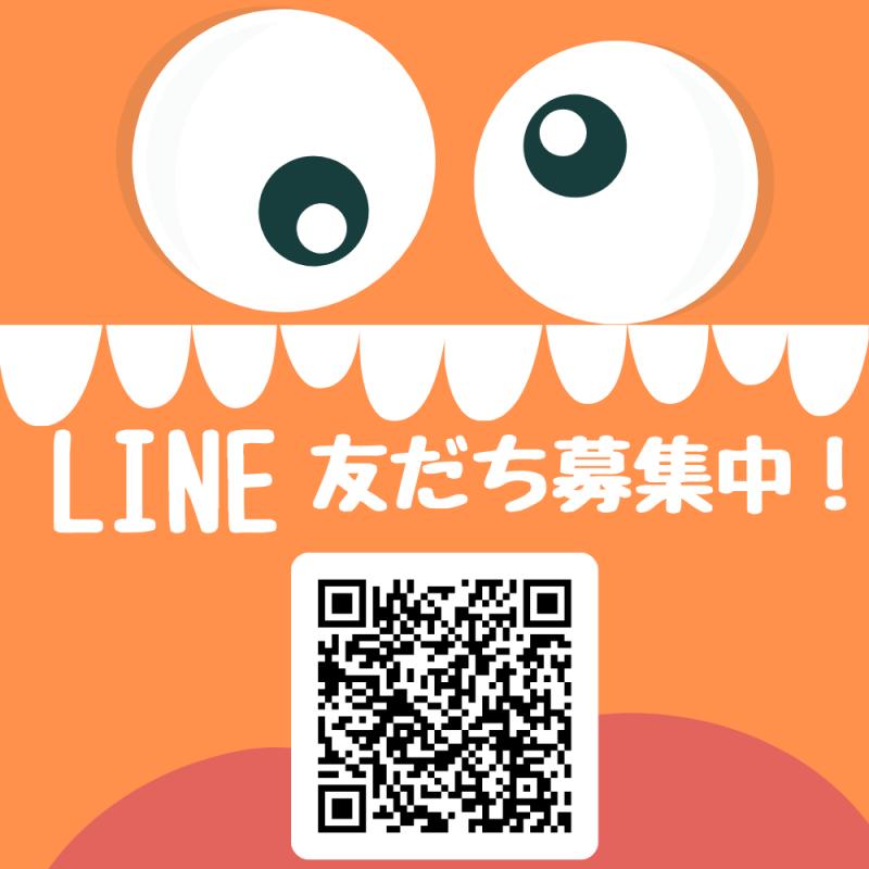 台湾 |「旅」の総合予約サイト「旅TIME」