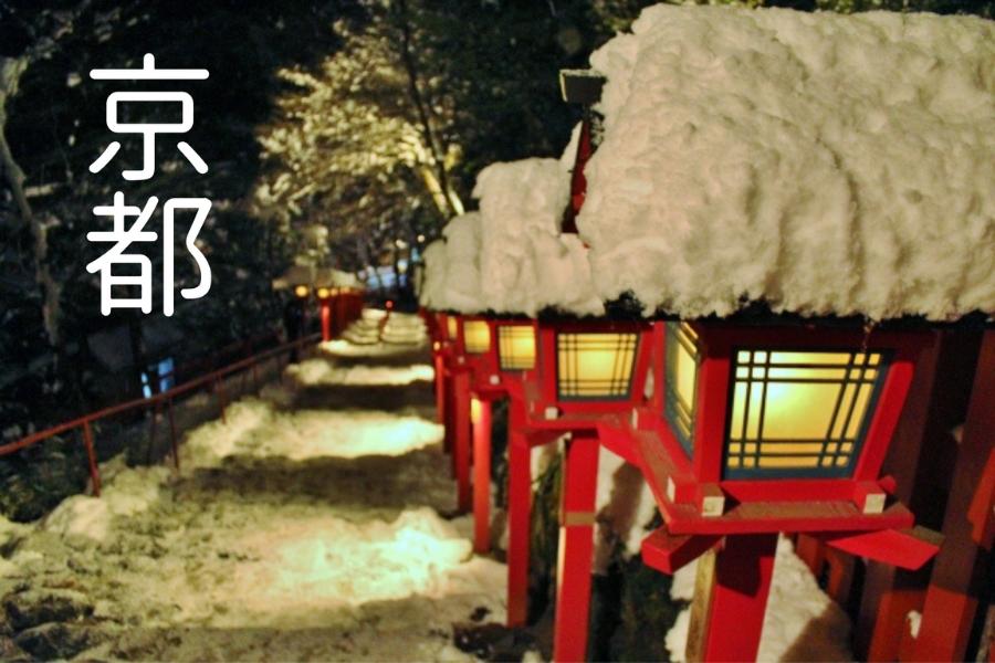 おすすめ関連情報 京都着地型ツアー・アクティビティ 旅TIME