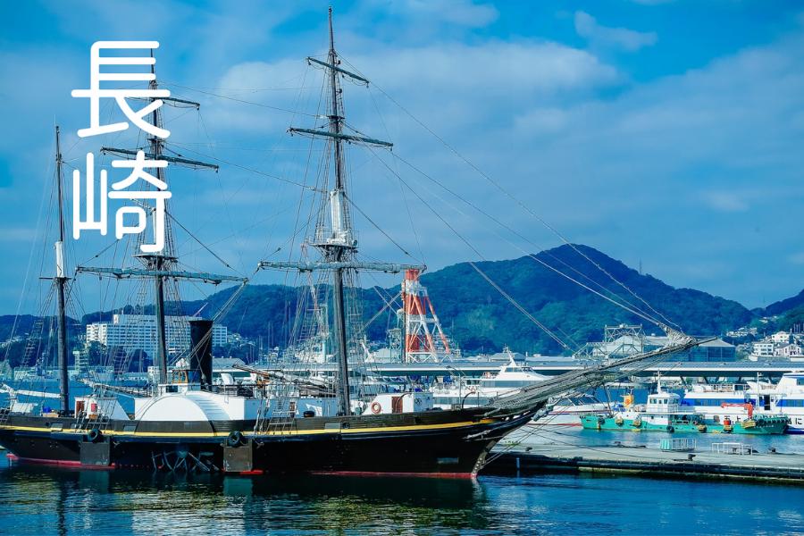おすすめ関連情報 長崎着地型ツアー・アクティビティ 旅TIME